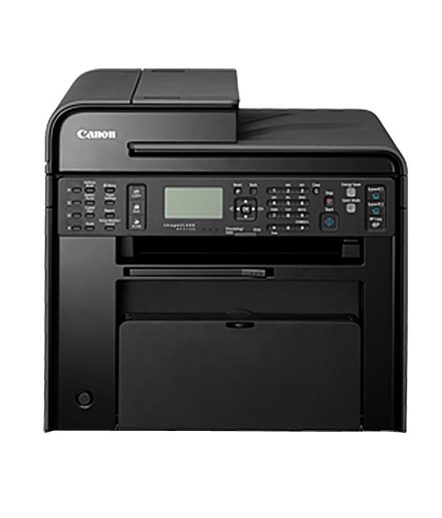 Canon-Lasershot-Mono-MFC-Printer-SDL200436405-1-c20e2